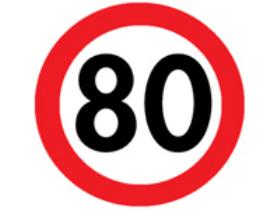 80 km/h attention, danger!