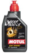 Gear 300 LS